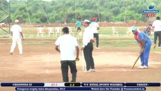 FINAL MATCH | CHAMUNDA XI VS KUNAL SPORTS WAGHBIL | Congress Trophy 2017 Mira Bhayandar 2017