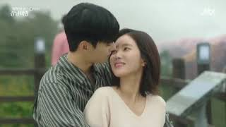 My Id Is Gangnam Beauty sweet and kiss scene collection