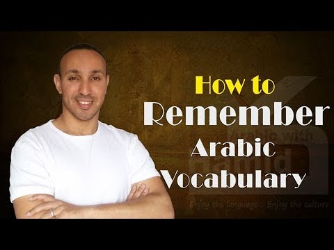 How to Remember the Arabic Vocabulary | Learn Arabic with Hamid