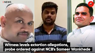 Heard Gosavi Discuss Rs 8 Crore Bribe For Sameer Wankhede: Witness Prabhakar | NCB Drugs Bust Case