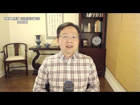 文昭:中国国际进口博览会冠盖如云,泡面、咸菜吐真言!