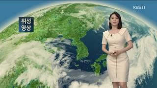 강아랑 기상캐스터 200616 KBS 9시 뉴스