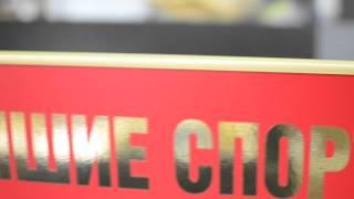 Стенд(Изготовление стендов в Воронеже. http://www.50kopeekvrn.ru/index.php/informatsionnye-stendy., 2015-05-30T16:37:06.000Z)