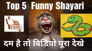 Top 5  sharya in hindi full comedy  funny video