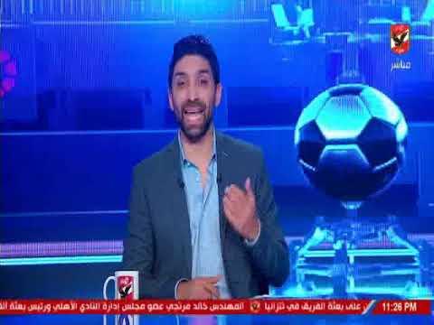 حلقة ملعب الاهلى 10-2-2019