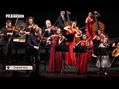 Odessa Classics/day 6/Выступление английского скрипача Дэниэла Хоупа и Цюрихского камерного оркестра