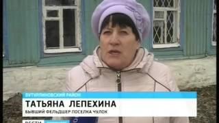 В посёлке Чулок Бутурлиновского района впервые появился современный ФАП