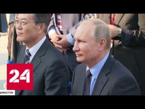 На стыке политики и экономики: Восточный форум в самом разгаре