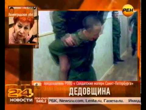 Издевательства над солдатами геями фото 578-474