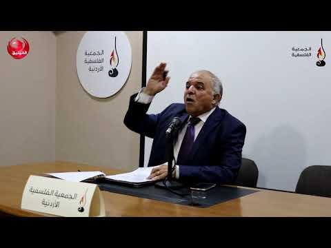 النظريات غير الغربية في العلاقات الدولية - د. وليد عبد الحي  - 14:54-2019 / 10 / 17