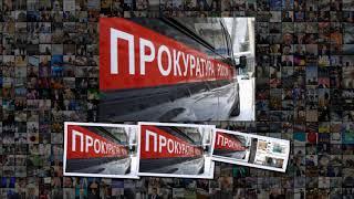 Власти объяснили урок криминальных авторитетов в российской школе Общество Россия