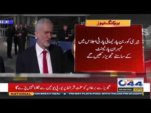 Labor Party Announced to Support Referendum on Brexit!   UK 44