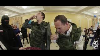 Свадьба СпецНаз Шоу город Уфа (СпецНаз Шоу)