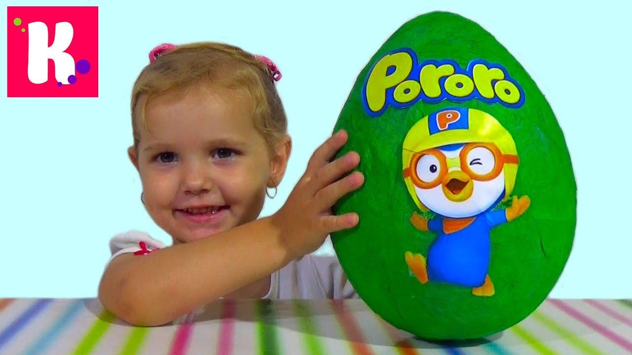 Пороро большое яйцо сюрприз распаковка игрушки Pororo giant surprise egg with toys