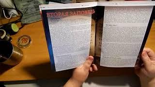 Обзор журнала Евангелие за колючей проволокой №1 2017