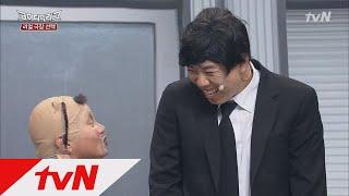Comedy Big League 양세찬, 박나래와 ′세상에 없던′ 입맞춤♡ 171001 EP.234