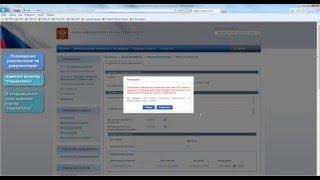 видео запрос на разъяснение документации об электронном аукционе