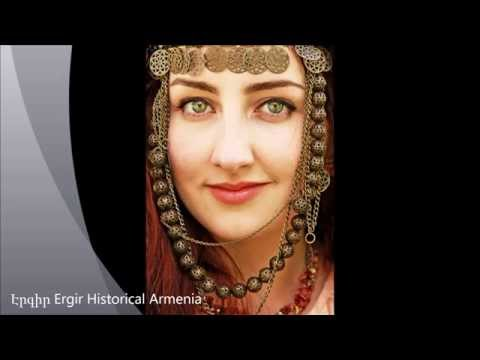 Armenian Folk Song