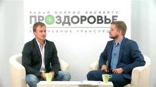 ПРОЗДОРОВЬЕ_Выборнов Василий Дмитриевич: О ПРОЕКТЕ БУДЬ ЗДОРОВ