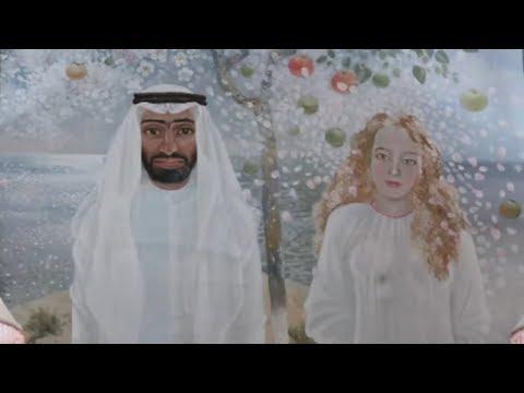 Путешествие по Кувейту. Бери жену из далека. Континент тревел. Надия Базив
