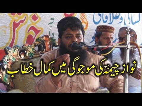 Hazrat Molana Muhammad Sajjad Al Bashirvi Latest Bayan 2019 Ishfaq Islamic Sahiwal