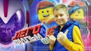 Мультик ЛЕГО ФИЛЬМ 2 LEGO MOVIE 2019 Смотреть ОБЗОР ОТРЫВКИ Эммет Люся Бэтмен vs Катавасия Многолика