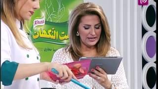 ديما حجاوي تحضر فيليه السمك مع التتبيلة الغنية