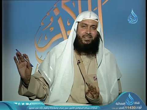 الندى:أهل الذكر 2 | الشيخ الدكتور محمد حسن عبد الغفار 28-1-2020