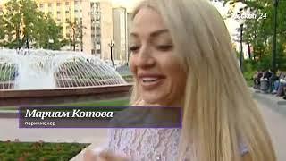 видео Туры на Крит 2018 из Москвы