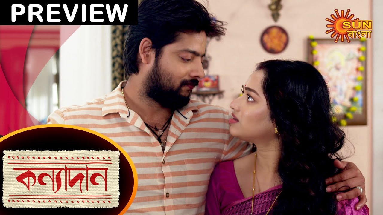 Kanyadaan - Preview | 26 Feb 2021 | Full Episode Free on Sun NXT | Sun Bangla TV Serial
