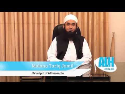 Dont Hurt Anyone Byaan By Mulana Tariq Jameel   Video Dailymotion Islamic