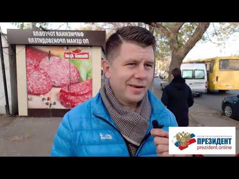 О нападение на журналистов, на съёмочную группу канала Евпатория ТВ. Крым 2019.