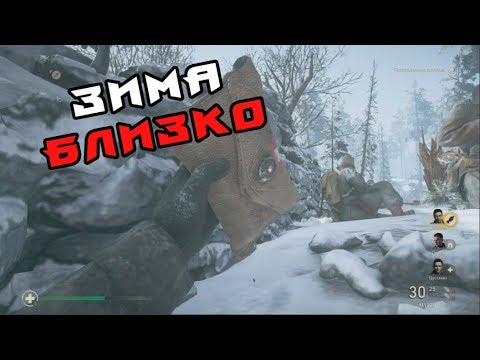 Call of Duty: World War 2 (ХОЛОДИНА) #9