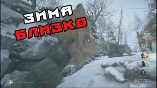 Call of Duty: World War 2 (ХОЛОДИНА) #9