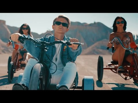 DIMA - DREIRAD I OFFICIAL VIDEO 4K