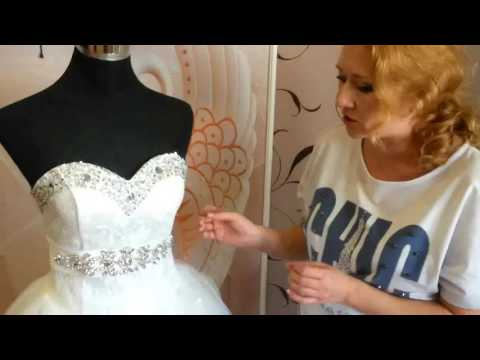 Ткани для свадебного платья
