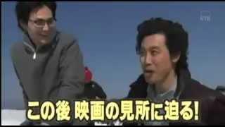 ゲスト松田龍平(&大泉洋)探偵はBARにいる前半.
