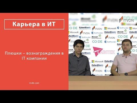 Прямые работодатели и кадровые агентства в Москве