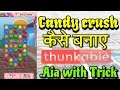 Candy Crush or Temple Run Game 😱 Thunkable Full Tutorial 🔥