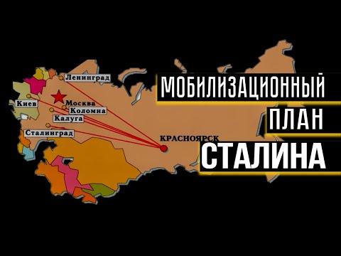 СССР был готов. Забытый подвиг Великой Отечественной. Б. Серазетдинов. И. Шишкин