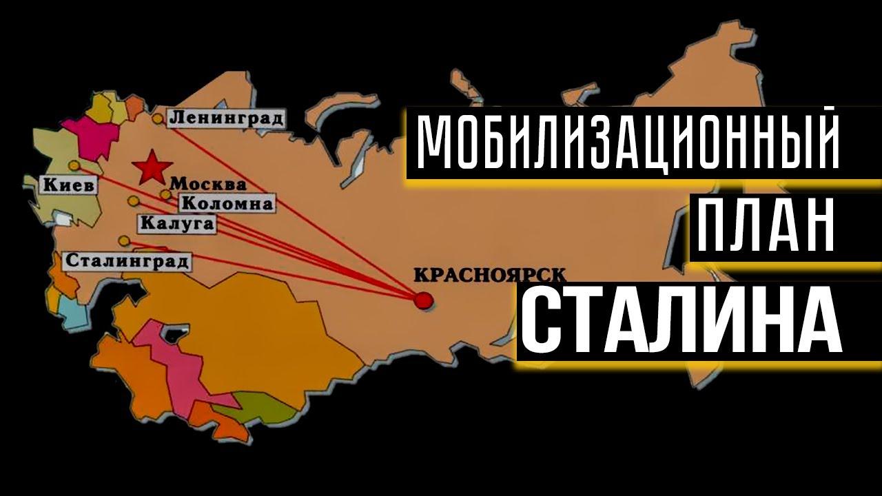 СССР был готов. Забытый подвиг Великой Отечественной