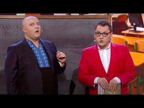 Украинский язык для чиновников | Дизель Шоу - Видео приколы ржачные до слез
