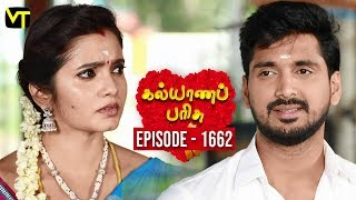 KalyanaParisu 2 - Tamil Serial | கல்யாணபரிசு | Episode 1662 | 20 August 2019 | Sun TV Serial
