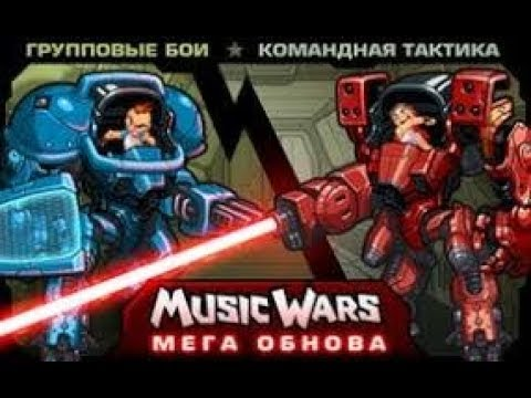 Война Машин.....