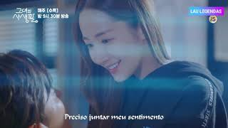 Think Of You - Ha Sung Woon [OST, MV] Her Private Life Legendado PT-BR