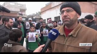 وقفة  تضامنية مع  الصحفي شيراز الذي تم اختطافه في المنطقة منذ عدة أيام