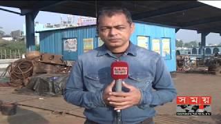 ফের ধর্মঘটে নৌ শ্রমিকরা, দিশেহারা যাত্রীরা | Somoy TV
