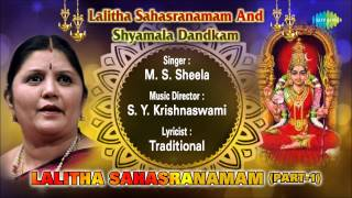 Lalitha Sahasranamam  (Part-1) | Sanskrit Devotional Song | M.S.Sheela