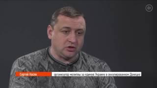 Сергей Косяк   Пришло время говорить плохую правду