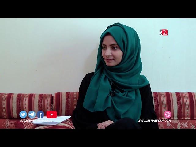 يعيشون بيننا | غادة السمان تكتب في اليمن | قناة الهوية